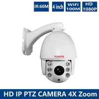 HI3516C SONY IMX222 HD 1080P IP Camera 4X Motorized Auto Zoom 2 8 12mm Varifocal Lens