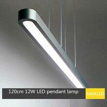 Высококлассные освещения алюминиевый линейка офис подвесные светильники лампы из светодиодов 120 см света белого