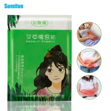 Female Warm Uterus Paste Menstrual Period Improves the Immune System Balances Internal Secretion Body Plaster D1822
