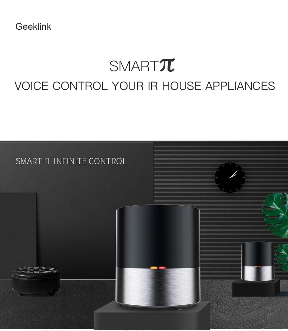 Geeklink Smart Home WiFi + IR + 4G 1