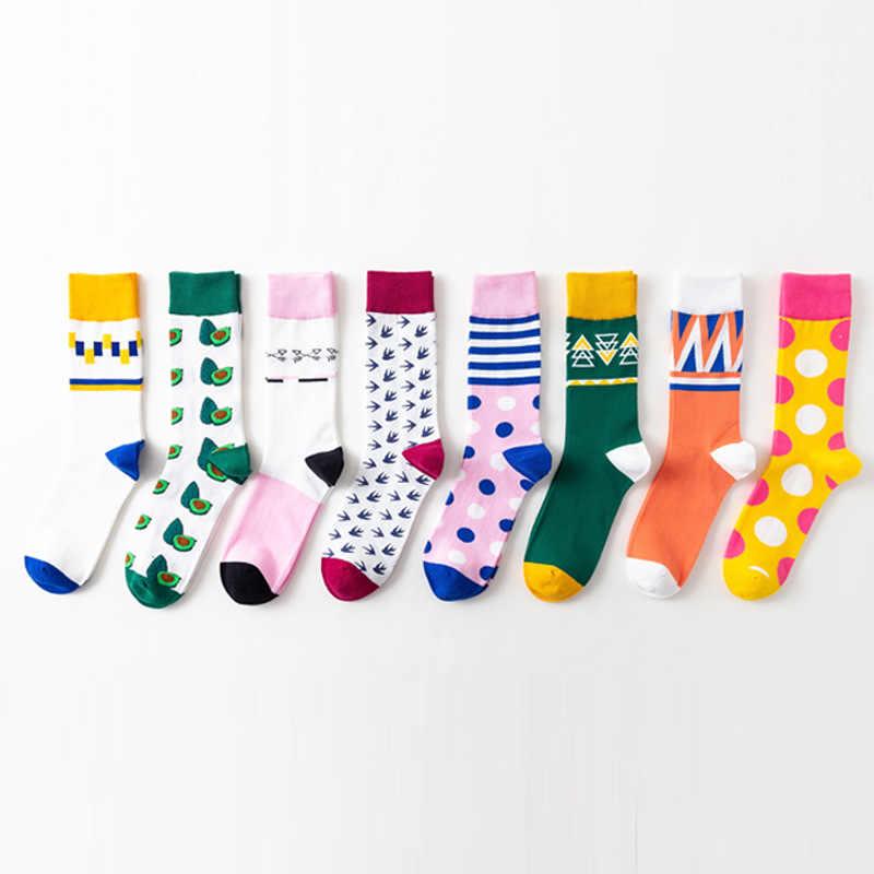 4caa3f5985dd5 ... 5pairs/pack 2019 Fashion Harajuku Happy Socks British Wind Geometric  Leisure Colorful Unisex Sports Socks ...