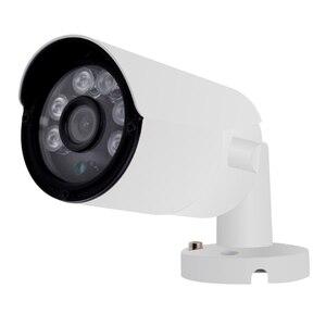 """Image 2 - AZISHN 4MP IP Camera ONVIF H.265/H.264 25fps Surveillance Outdoor IP66 metal CCTV  Camera Hi3516D+1/3""""OV4689 6pcs ARRAY LEDS"""