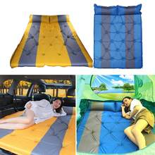 Multifunctional Automatic Car Camping Air Mattress Blow Up Bed Inflatable Raised Airbed High Rebound Sponge Yellow Blue Optional(China)