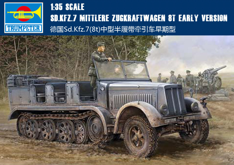 <font><b>Trumpet</b></font> 01514 <font><b>1:35</b></font> German Sd.Kfz.7 (8t) half tracked tractor (early type) Assembly model image