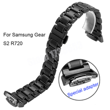 Smart Watchband 20mm Quality Solid Stainless Steel Watch band For Samsung Gear s2 R720 with Adapter