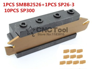 25mm petiole SPB26-3 1pcs+SMBB2526 1pcs+ SP300 NC3020/NC3030 10pcs=12pcs/set NC3020/NC3030 Machining steel CNC lathe tool