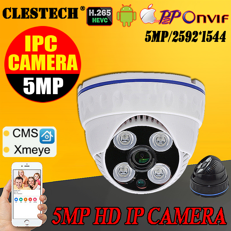 H.265 HD IP 48V POE Camera 1080P 3MP 5MP Security CCTV Camera 4Pcs Array Led IR-CUT 30M ONVIF HOME DOME Camera IP P2P XMEye CMS new 2mp hd ip camera 1080p security indoor white abs shell dome surveillance camera ip p2p cctv ir array led onvif webcam ipcam