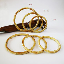 4 pairs=8 pieces O Shape Nature Color Bamboo Bag Handle DIY Accessories Obag Handle Cane Ratten Purse Handle Bamboo Purse Handle(China)