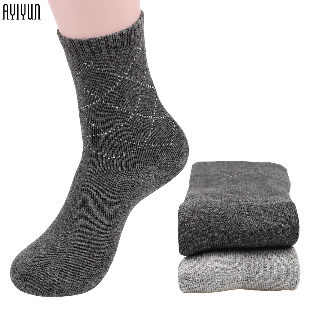 2 pairs of socks in winter