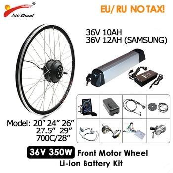 350W Ebike conversión Kit 20