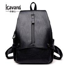 Kavard модные женские туфли рюкзак черные кожаные рюкзаки для девочек-подростков Mochila Mujer новые женские школьная сумка Bagpack 2017