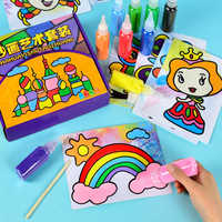 Children's creativity DIY handmade color sand art, creative painting, toys, sandpaper crafts, children's toys, birthday gifts.