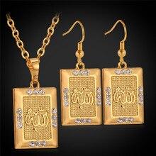 U7 Аллах Кристалл Ювелирные Наборы Женщины Платина/Желтого Золота Гальваническим Горный Хрусталь Оптовая Исламская Мусульманский Ожерелье Серьги S127