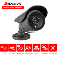 SONY Analog High Definition Surveillance Camera 5megapixels 2592*1944 AHD CCTV Indoor/Outdoor Day/Night Vision Security Camera
