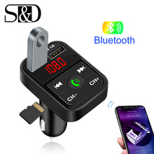 Car Kit Bluetooth Handsfree Wireless FM Transmitter TF Card LCD MP3 Player Dual USB Charger Car Accessories 2.1A Phone Charger