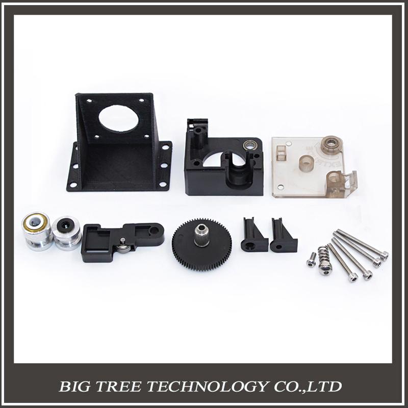 Prix pour 3D Imprimante pièces BIQU Noir Veuve Entièrement Kits Pour Titan Extrudeuse pour 1.75mm 3D imprimante extrudeuse pour J-tête bowden 3d0407