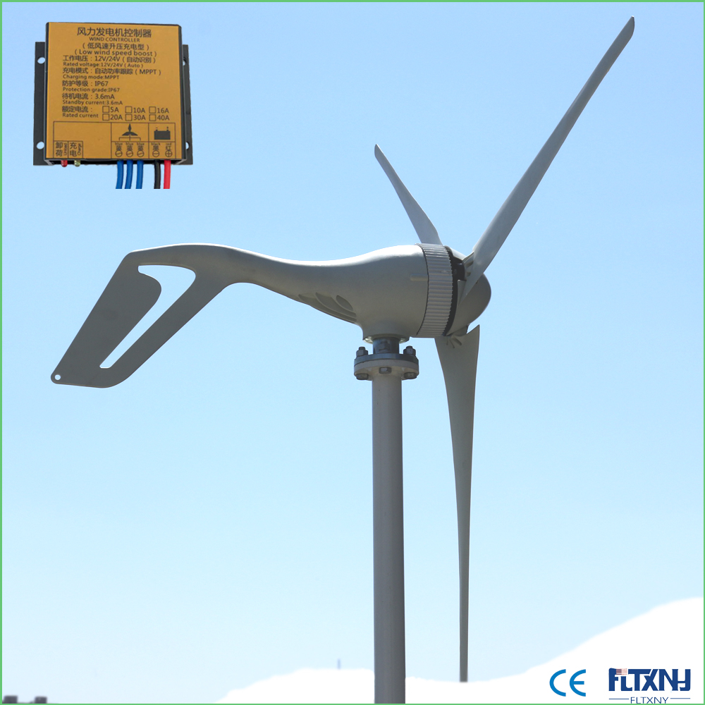 Hot Selling 400W Wind Turbine Generator 12V 24V 48V alternative Combine with MPPT wind controller Fit for Solar system