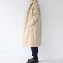 Moda jednolity kolor odzieży wierzchniej płaszcz w stylu Vintage mężczyźni luźne wiatrówka chaqueta hombre mężczyźni Korea styl długi wykop płaszcz mężczyzna X9104 tanie tanio COTTON Poliester Elastan Pełna Gothic Skręcić w dół kołnierz Stałe Pojedyncze piersi STANDARD Przycisk NONE REGULAR