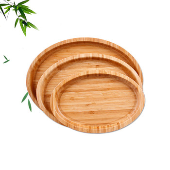 2019 NEW Round Shape Bamboo Pan Plate Fruit Dishes Saucer Tea Tray Dessert Dinner Bread Plate