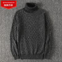 Winter High Neck Thick Warm Sweater Men Turtleneck Brand Mens Sweaters Pullover Men Knitwear Male Double collar Plus Size 6XL
