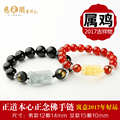 Ci yuan Ge opening 2017 Rooster mascot Bracelet right mindfulness Buddha's year of fate of men and women on hand