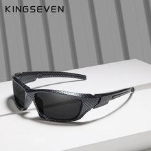 KINGSEVEN – lunettes de soleil polarisées pour hommes, monture en Fiber de carbone TR90, matériau pour la pêche et la conduite