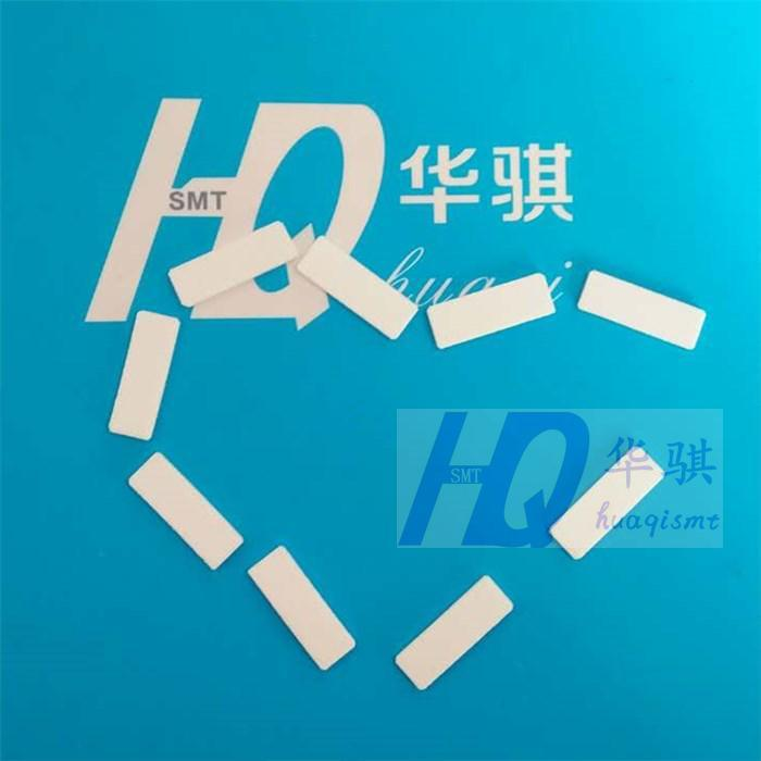 Filter Holder for Bm123 Bm221 Bm321 Panasonic Chip Mounter Pad 1086209530 1080709514 SMT Spare Parts used in pick and place