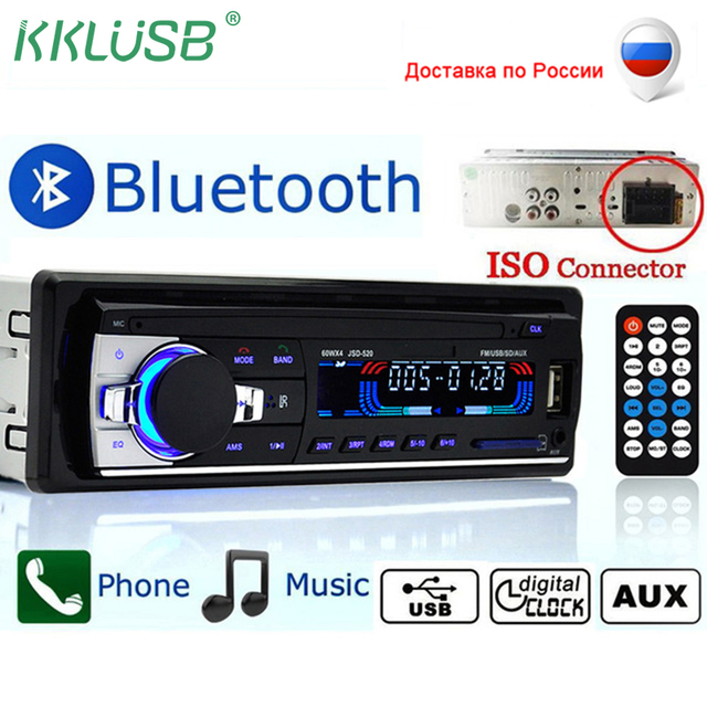 US $13 59 32% OFF|Autoradio Car Radio 12V Bluetooth V2 0 JSD 520 Stereo In  dash 1 Din FM Aux Input Receiver SD USB MP3 MMC WMA Car Radio Player-in Car