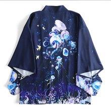 Japanese loose bathrobe Deep sea Jellyfish Blue haori summer Sunscreen kimono Cardigan coat cosplay