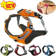 2017 New Reflective Large Dog Harness Nylon Pet Training Vest For Small Adjustable Professional 5 Colors