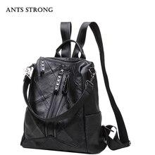 Муравьи сильный Новый двойного назначения дамы рюкзак/Дорожная сумка Многофункциональный Черный Повседневная сумка