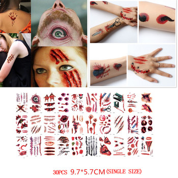 30PCS Waterproof Halloween Tattoo Stickers Body Face Vampire Temporary Tattoos Fake Tattoos Sticker 2U0928