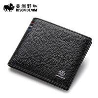 Bison Short Man Purse Wallet Cow Head Layer Cowhide Business Card Wallet Wallet More Leisure