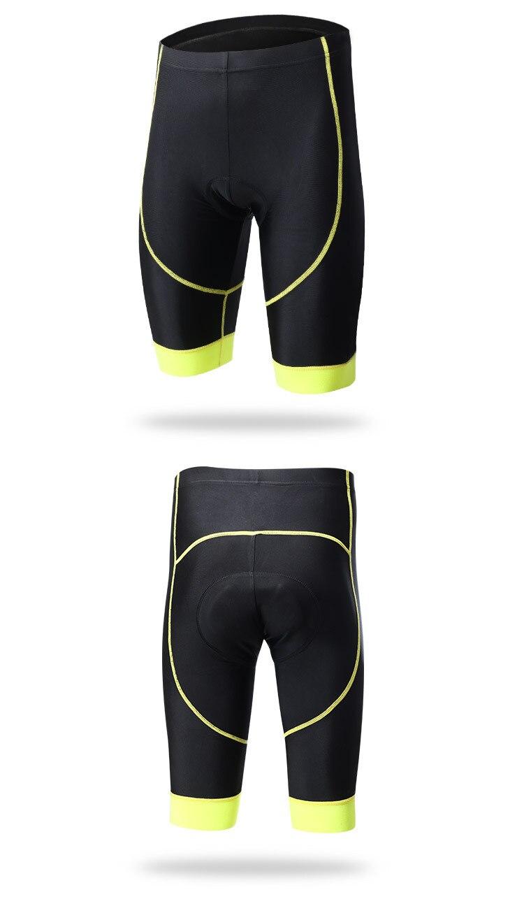 Летние велосипедные плотные короткие ударопрочные велосипедные шорты с четырьмя иглами, дышащие и быстросохнущие велосипедные шорты, велосипедные костюмы