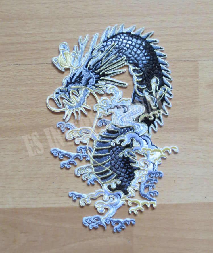 小さい方中国のドラゴンエスニックスタイル大刺繍パッチジャケットバックベストオートバイクラブバイカー 11*18.5 センチメートル