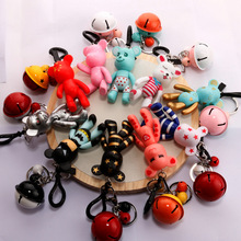 Violent bear key chain for men and womensmall bell keychains 2019 high quality cartoon doll Ring suitable  gift pendant