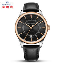 SEA-GULL Business Watches Mens Mechanical Wristwatches 50m Waterproof Leather Valentine Male 219.12.6074