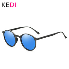 KEDI Night Vision Polarized Sunglasses Men Women Round Goggles Glasses UV400 Sun Driver Driving Eyewear For