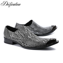 Deification Casual Leather Dress Men Shoes Metal Pointy Toe Italy Classic Style Business Wedding Formal Slip On Flats
