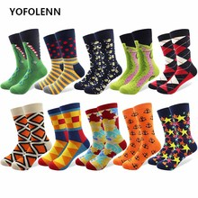 цена на 10 Pairs/lot Fashion Men's Combed Cotton Socks Happy Funny Colored Multi Pattern Crazy Long Tube Skateboard Dress Socks for Man