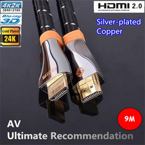 Free Shipping 9M Ultimate High Speed HDMI 2.0 Cable With Ethernet Silver plated copper Full HD 2160P 4K*2K 3D for PS3 LCD HDTV top high speed full teeth piston