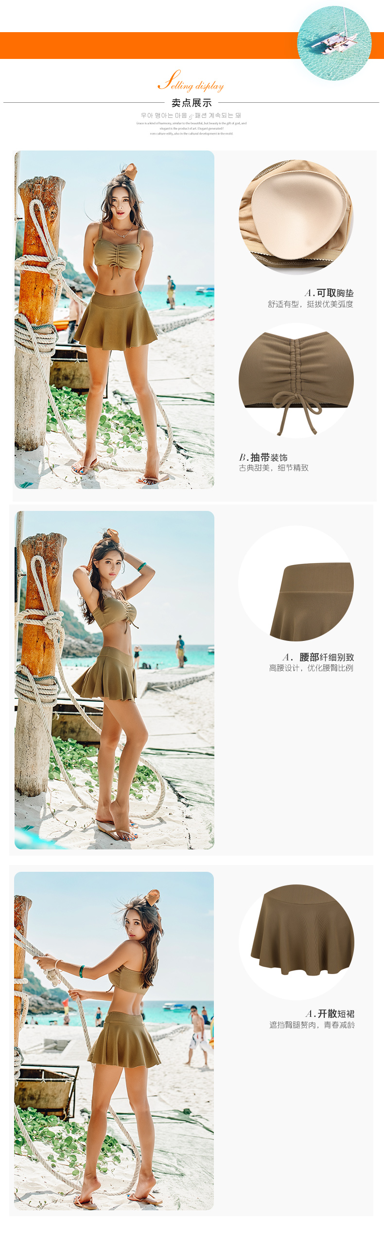 SANQi swimsuit female slimming belly split skirt Korean sexy hot spring  swimming with chest pad swimwear swimming suit| | - AliExpress