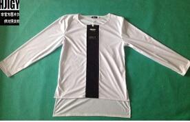 XS-XXL! JustinBiebe персидский стиль рубашки с длинными рукавами для мужчин новая мода сценический певец костюмы одежда футболки - Цвет: Белый