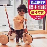 Высокое качество Дети трехколесный велосипед От 1 до 3 лет Детская Портативный Тележка Прокат детские коляски