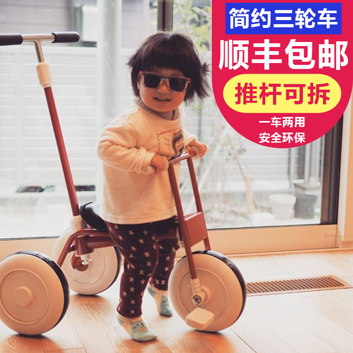 High quality children tricycle bicycles 1-3 years old children portable trolley bicycle baby stroller цена