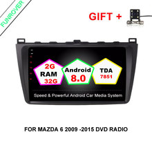 Funrover RAM 2GB Android For MAZDA 6, Ruiyi, Mazda6 Ultra 2008- 2015 CAR Multimedia radio player GPS NAVIGATION NAVI FM free mic