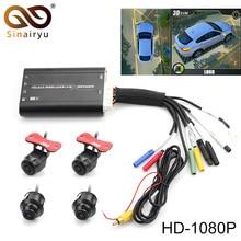 4-CH Sinairyu 3D HD de Coches Grabador DVR Sistema de Vigilancia de 360 Grados Surround View Conducción Panorámica Vista de Pájaro con 4 Cámaras
