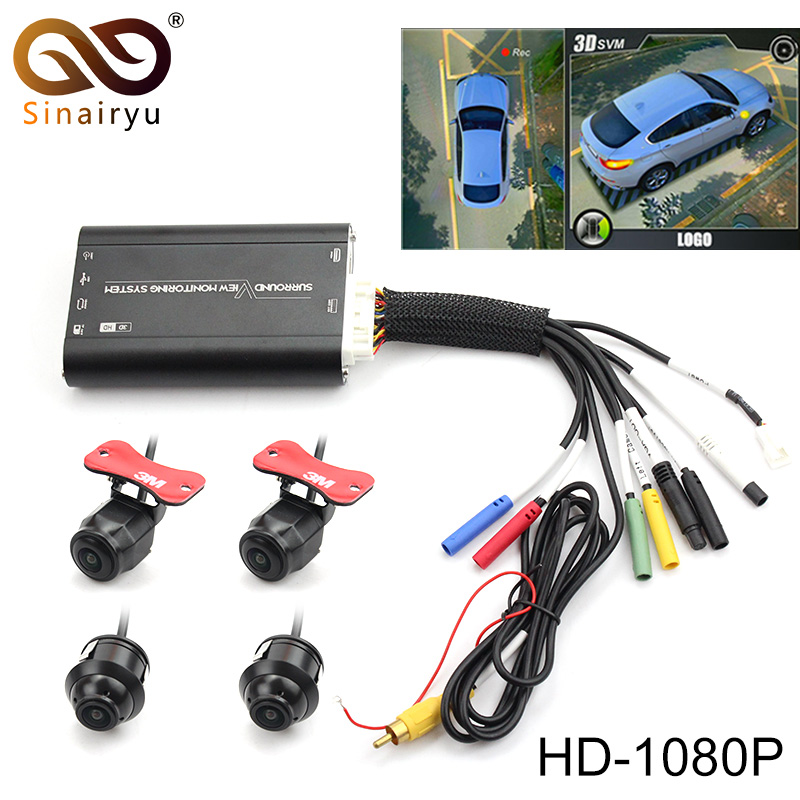 Sinairyu 3D HD Car 4 CH DVR Recorder Surround View Monitoring System 360 Degree Driving Bird View Panorama with 4 Cameras