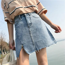 Sexy side slit zipper design short skirt women summer high waist fringed denim skirt streetwear clothes недорго, оригинальная цена