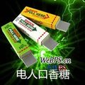 1PCS Electricity people chewing gum Shock Toys charged April Fool electric shock chewing gum spoof Tricky Toy batch
